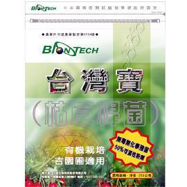 BioBac,Bacillus subtilis