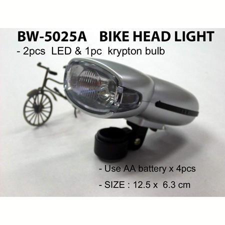 BIKE HEAD LIGHT (BIKE Head Light)