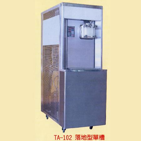 Food Machine (Продовольственная машины)