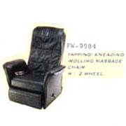 FW-9984 Massage chair (FW-9984 Массажное кресло)