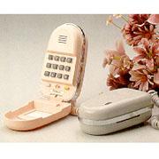 L001 Mini Folding Phone (L001 мини складной телефон)