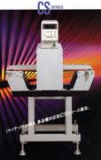 Metal Detector (Металлоискатель)