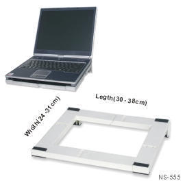 Retractable Notebook-Computer Stand (Retractable Notebook-Computer Stand)