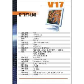 MANA-170 (Mana 70)