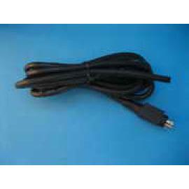 Din cable (Din câble)