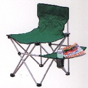 Collapsible Chair - AG2028 (Складное кресло - AG2028)