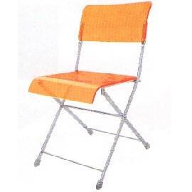 Folding Chair - AG2052 (Складной Стул - AG2052)