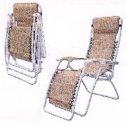 Multifunctional Foldable Camping Chair - AG2070 (Многофункциональные складные Кемпинг Стул - AG2070)