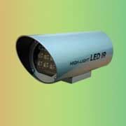 High Light LED Infrared Projector - 60M (Высокие светодиодный инфракрасный проектор - 60М)