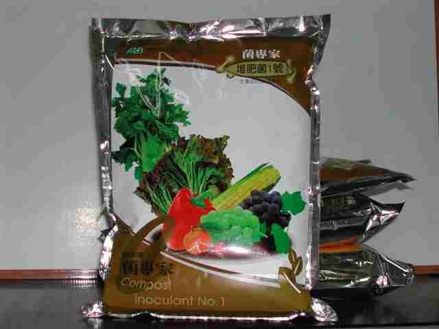 Compost Inoculant No.1 (Компост модификатора   1)