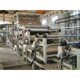 LAMINATING MACHINE (LAMINATING МАШИНА)