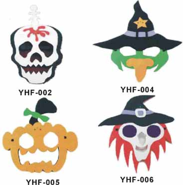 Halloween flash EVA mask