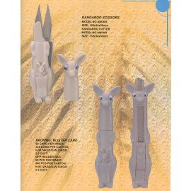 Kangaroo Scissors & Kangaroo Cutter (Кенгуру Ножницы & Кенгуру Cutter)