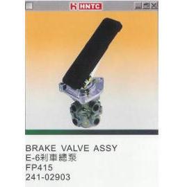 BRAKE VALVE ASSY