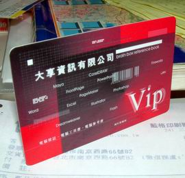 VIP Card printing