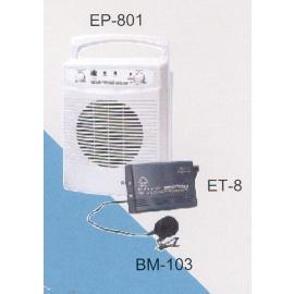 Portable Wireless Amplifier System