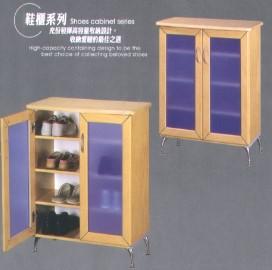 Shoes cabinet (Обувь кабинет)