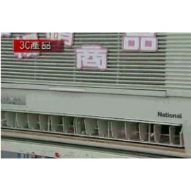 Air Condition`s Vent Grill