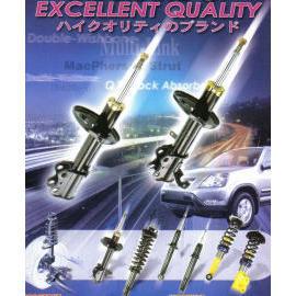 Auto parts,Shock Absorbers, Shocks, Body parts (Автозапчасти, амортизаторы, потрясений, части тела)