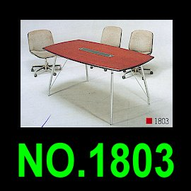 338002 -   (Office Desk) (338002 - б)