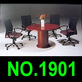 338004 (Conference Table) NO.1901 (338004 (конференц-стол) NO.1901)