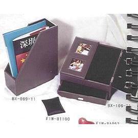 Leather Stationery File Holder and Photo Frame Storage box (Кожа Стационарный файл владельца и Photo Frame Коробка для хранения)