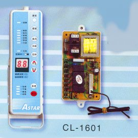 Remote Controller - Air Conditioners(window-type) (Пульт дистанционного управления - Кондиционеры (окно-тип))