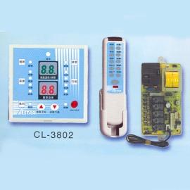 Remote Controller - Air Conditioner (flow fan & air conditioning chillers) (Пульт дистанционного управления - кондиционер (вентилятор & охладителей кондиционирования воздуха))