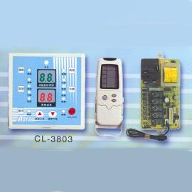 Remote Controller - Air Conditiner (flow fan & air conditioning chiller) (Пульт дистанционного управления - Air Conditiner (вентилятор холодильной & кондиционирования воздуха))