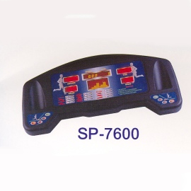 Treadmill - Control Panel