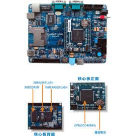 DMA ARM7-Core-Modul 44B0X / Development Platform (DMA ARM7-Core-Modul 44B0X / Development Platform)