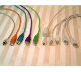USB-Kabel (USB-Kabel)
