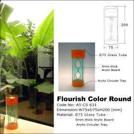Flourish Color Round (Процветай цвета раунд)
