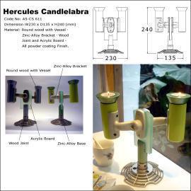 Hercules Candlelabra (Геркулес Candlelabra)