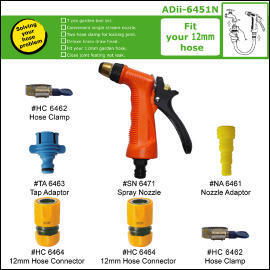 12mm Spray Nozzle Set