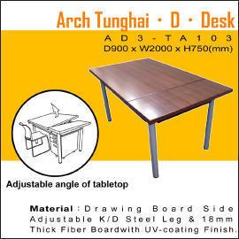 Arch Tunghai ED EDesk (Arch Tunghai б)