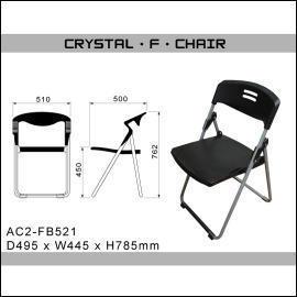 Crystal EF EChair