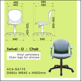 Swivel EO  E Chair