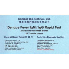 Dengue Fever IgG/IgM Rapid Test (Лихорадка денге IgG / IgM экспресс-тестов)