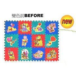 Winnie the Pooh Magic Color Tub Toy (Винни-Пух Магия цвета ванной Игрушка)