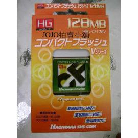 Hagiwara CF Card