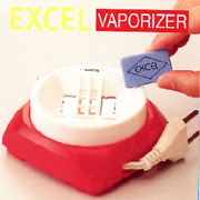 Electronic Mosquito Destroyer(Vaporizer)A.R.T. No. HP-020