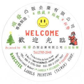 Christmas Coaster (Рождественские Coaster)