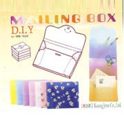 Mailing Box (Do-It-Yourself) (Почтовый Box (Do-It-Yourself))