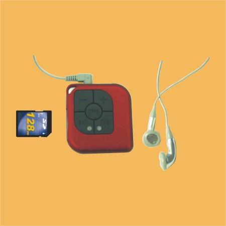 Promotional Low cost MP3 player with SD/MMC reader (Низкая стоимость рекламных MP3-плеер с SD / MMC Reader)