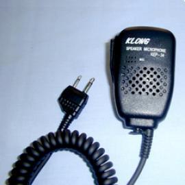 SPEAKER MICROPHONE (Haut-parleur Microphone)