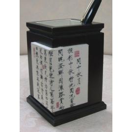 Stifthalter (Sung-Dynastie Series) (Stifthalter (Sung-Dynastie Series))