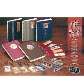 Notebook, Joural, Tagebuch (Notebook, Joural, Tagebuch)