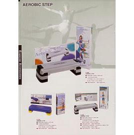 Aerboic Step (Шаг Aerboic)