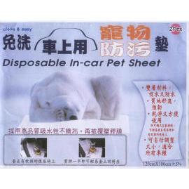 Disposable In-car Pet Sheet